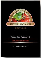 KLIK TOMATO LYCOPENE - RM 230 (30sachets)