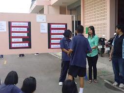 ภาพกิจกรรมการเข้าร่วมโครงการค่ายวิชาการ SMTแสนสนุก เมื่อวันที่ 30 มกราคม 2553