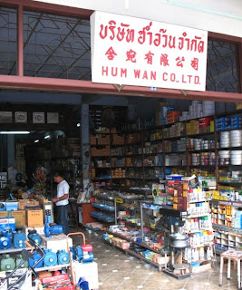 Old Chinese shop in old Phuket Town