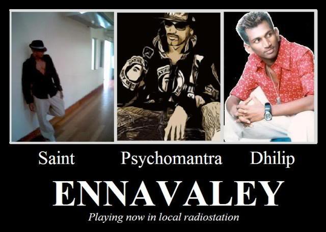 Dhilip Varman Hits Soundtracks