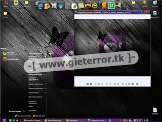 download tema xp, download tema windows, tema untuk xp, theme windows xp, theme xp, download theme xp, theme for xp, thema windows xp, theme for xp, theme pc, tema xp terbaru, theme windows xp, www.gieterror.tk | Yahoo! Theme for XP