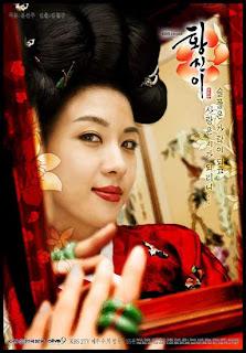 Hwang Jin I Drama