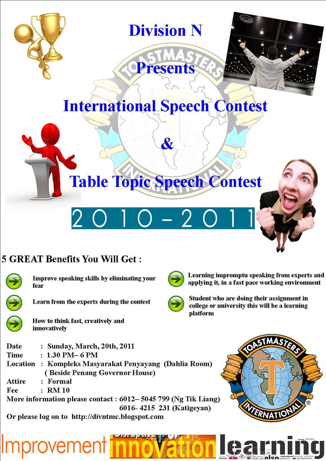 division n international speech contest amp table topic
