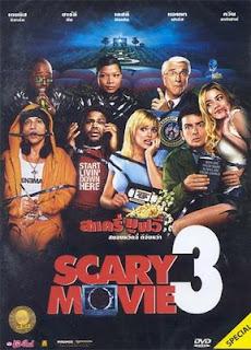 Scary Movie 3 :สแครี่ มูฟวี่ สยองหวีดจี้ ดีจังหว่า