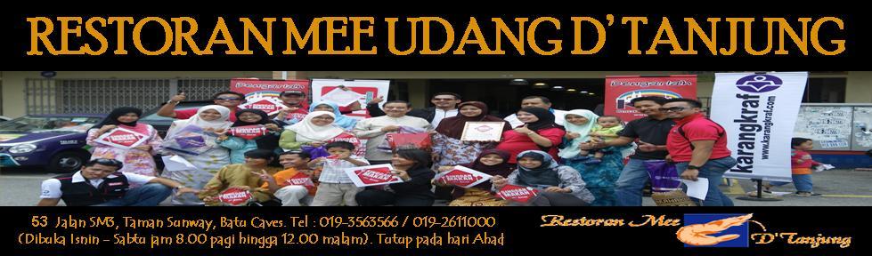 Restoran Mee Udang D'Tanjung