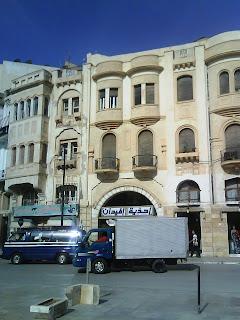 غازي في بنغازي (1-2)