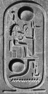 a carved cartoush at the Ramasseum
