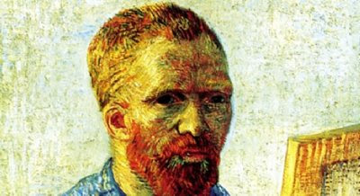 Το πορτραίτο του Βαν Γκογκ