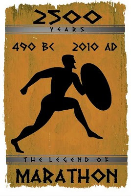 2500 Years of the Marathon Logo