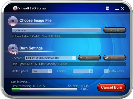 xilisoft.ISO_burner.jpg