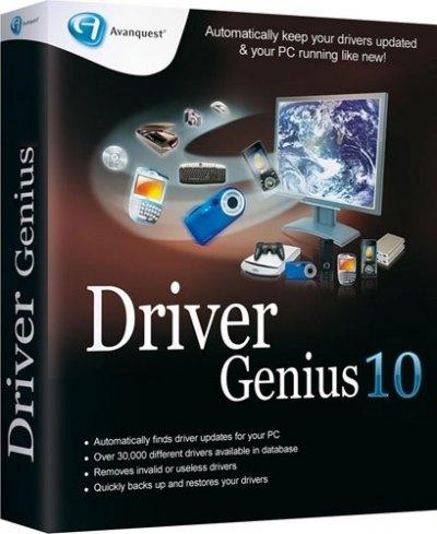 Driver Genius PRO 10.0.0.712 + Crack