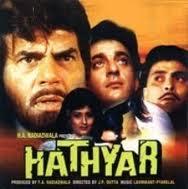 ... J P Dutta's intelligently written (and sadly under-seen) gangland movie ...
