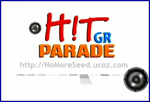 HIT PARADE 16-05-2010 {ΜΟΥΣΙΚΗ ΕΚΠΟΜΠΗ}  N.M.S (ALTER)