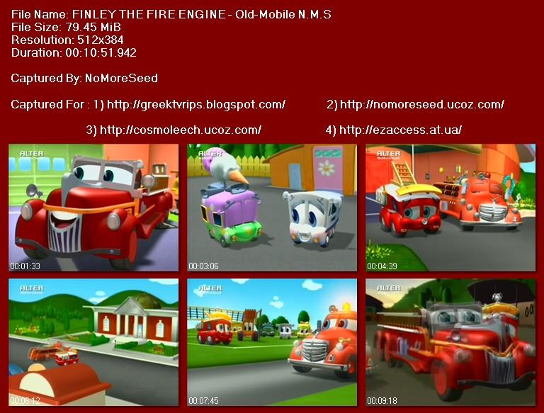 ΦΙΝΛΕΫ ΤΟ ΠΥΡΟΣΒΕΣΤΙΚΟ - FINLEY THE FIRE ENGINE - Old-Mobile  N.M.S. (ALTER)