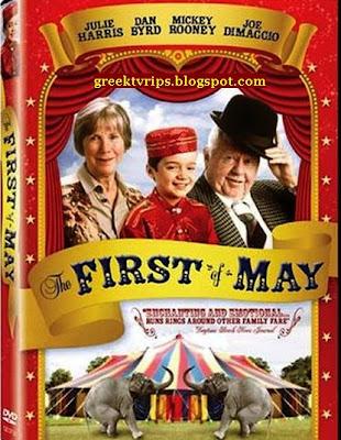 ΚΟΡΙ ΚΑΙ ΚΑΡΛΟΤΑ - THE FIRST OF MAY (1999)