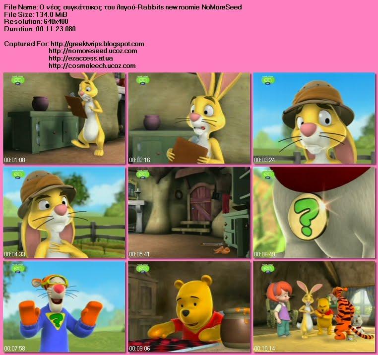 [Ο νέος συγκάτοικος του λαγού-Rabbits new roomie NoMoreSeed.jpg]