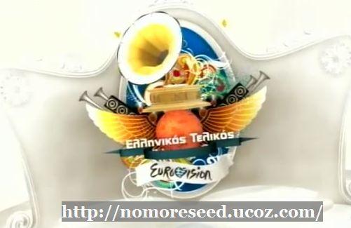 [NET.Eurovision.2010.Epilogh.tragoudiou+N.M.S.mkv_snapshot_00.00.27_[2010.03.13_09.59.09].jpg]