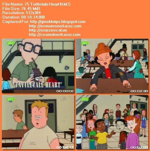 ΤΟ ΔΙΑΛΕΙΜΜΑ - RECESS - S04E75 - Tattletale Heart N.M.S.  (ET1)