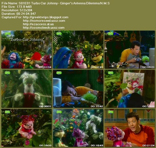 Ο ΤΖΟΝΙ ΚΑΙ ΤΑ ΞΩΤΙΚΑ - JOHNNY AND THE SPRITES - S01E01 -  Turbo Car Johnny - Ginger's Antenna Dilemma N.M.S. (ΕΤ1)