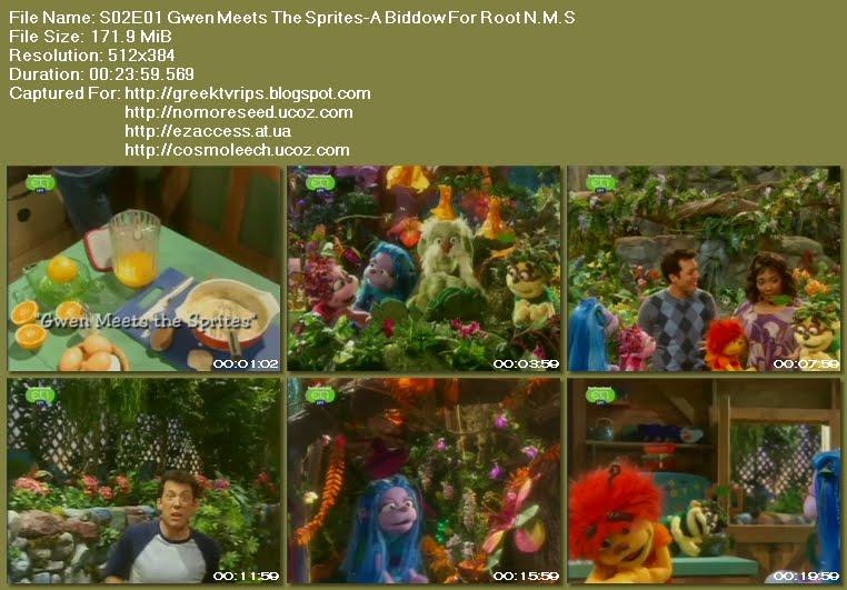 Ο ΤΖΟΝΙ ΚΑΙ  ΤΑ ΞΩΤΙΚΑ - JOHNNY AND THE SPRITES - S02E01 - Gwen Meets The Sprites - A  Biddow For Root N.M.S. (ΕΤ1)