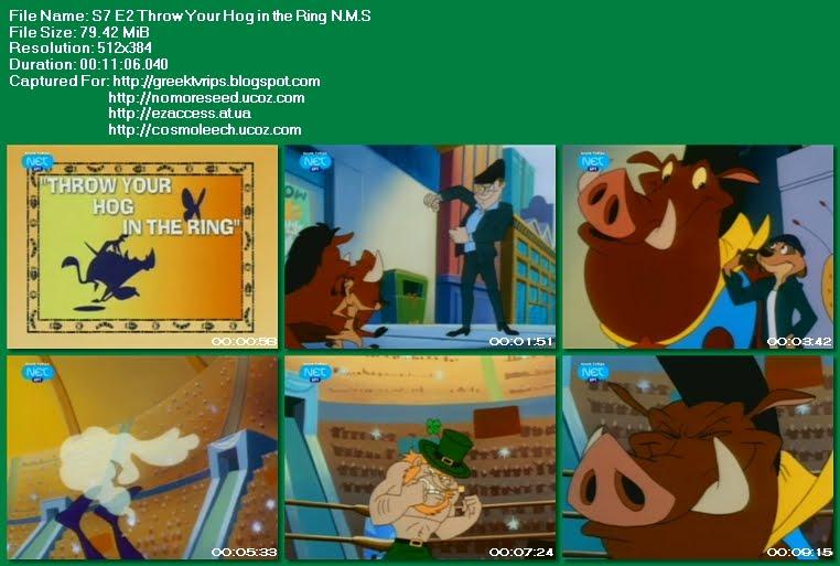 ΤΙΜΟΝ ΚΑΙ ΠΟΥΜΠΑ - Timon And Pumba - Throw Your Hog In The Ring N.M.S. (NET)