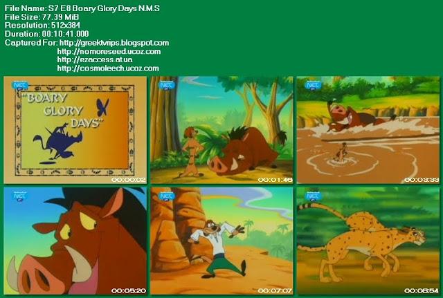 ΤΙΜΟΝ ΚΑΙ ΠΟΥΜΠΑ - Timon And Pumba - Boary Glory Days N.M.S. (NET)