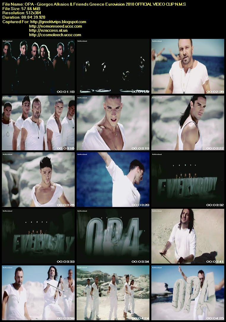 ΓΙΩΡΓΟΣ ΑΛΚΑΙΟΣ ΚΑΙ ΦΙΛΟΙ - ΩΠΑ - Giorgos  Alkaios & Friends - OPA (Greece / Eurovision Song Contest 2010)  (OFFICIAL VIDEO CLIP) N.M.S.
