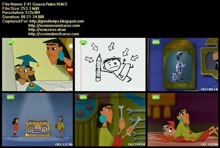 ΕΝΑ ΣΧΟΛΕΙΟ ΓΙΑ ΤΟΝ ΑΥΤΟΚΡΑΤΟΡΑ - THE EMPEROR'S NEW SCHOOL - S02 - E41 - Guaca Rules N.M.S. (ΕΤ1)