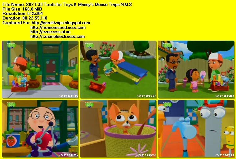 Ο ΜΑΣΤΟΡΑΚΟΣ XANTI MANI - HANDY MANNY -   S02 - E33 - Tools for Toys & Manny's Mouse Traps N.M.S (ET1)