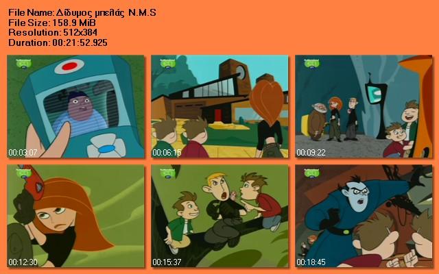 Η ΑΠΙΘΑΝΗ ΚΙΜ - ΔΙΔΥΜΟΣ ΜΠΕΛΑΣ - S01E17 - KIM POSSIBLE - The  Twin Factor N.M.S. (ΜΕΤΑΓΛΩΤΤΙΣΜΕΝΟ ΣΤΑ ΕΛΛΗΝΙΚΑ) (ΕΤ1)
