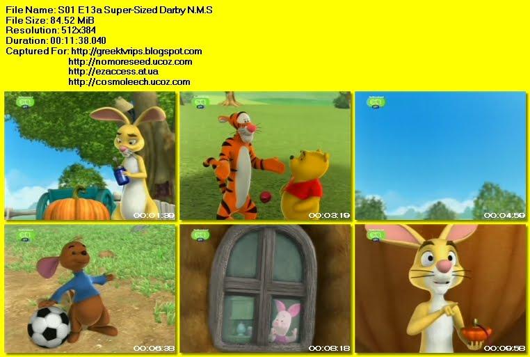 ΟΙ ΦΙΛΟΙ ΜΟΥ ΤΙΓΡΗΣ ΚΑΙ ΓΟΥΙΝΙ - S01 - E13a - My Friends Tigger And Poo - Super-Sized Darby N.M.S. (Μεταγλωττισμένο Στα Ελληνικά) (ET1)