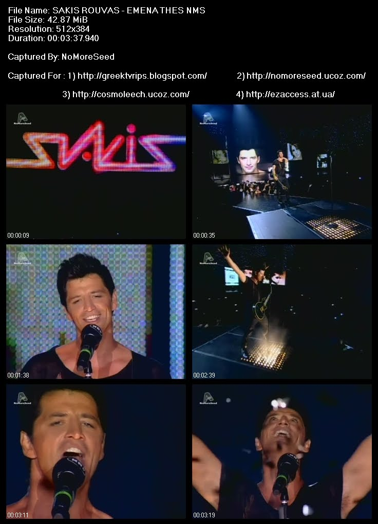 MAD VIDEO MUSIC AWARDS 2010 ΣΑΚΗΣ ΡΟΥΒΑΣ - ΕΜΕΝΑ ΘΕΣ /  SAKIS ROUVAS - EMENA THES N.M.S. (ALPHA)
