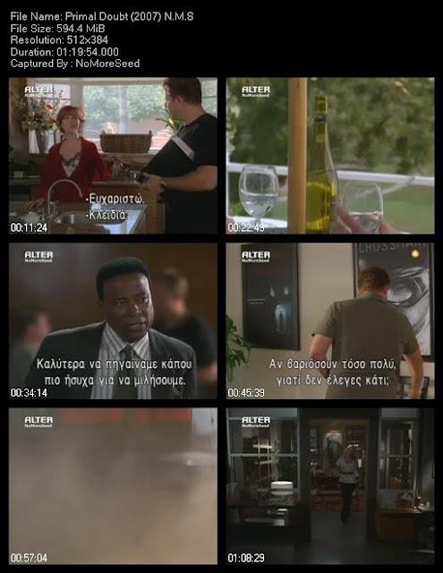 Primal Doubt (2007) N.M.S [ΕΝΣΩΜΑΤΩΜΕΝΟΙ ΕΛΛΗΝΙΚΟΙ ΥΠΟΤΙΤΛΟΙ] (ALTER)