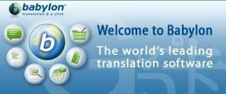 برنامج الترجمه الرائع Babylon كامل وثلاث اصدارات مختلف