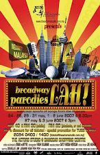 BPL 2007 Poster