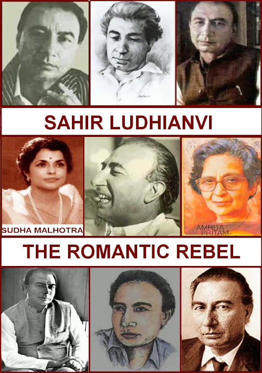 Sahir Ludhianvi