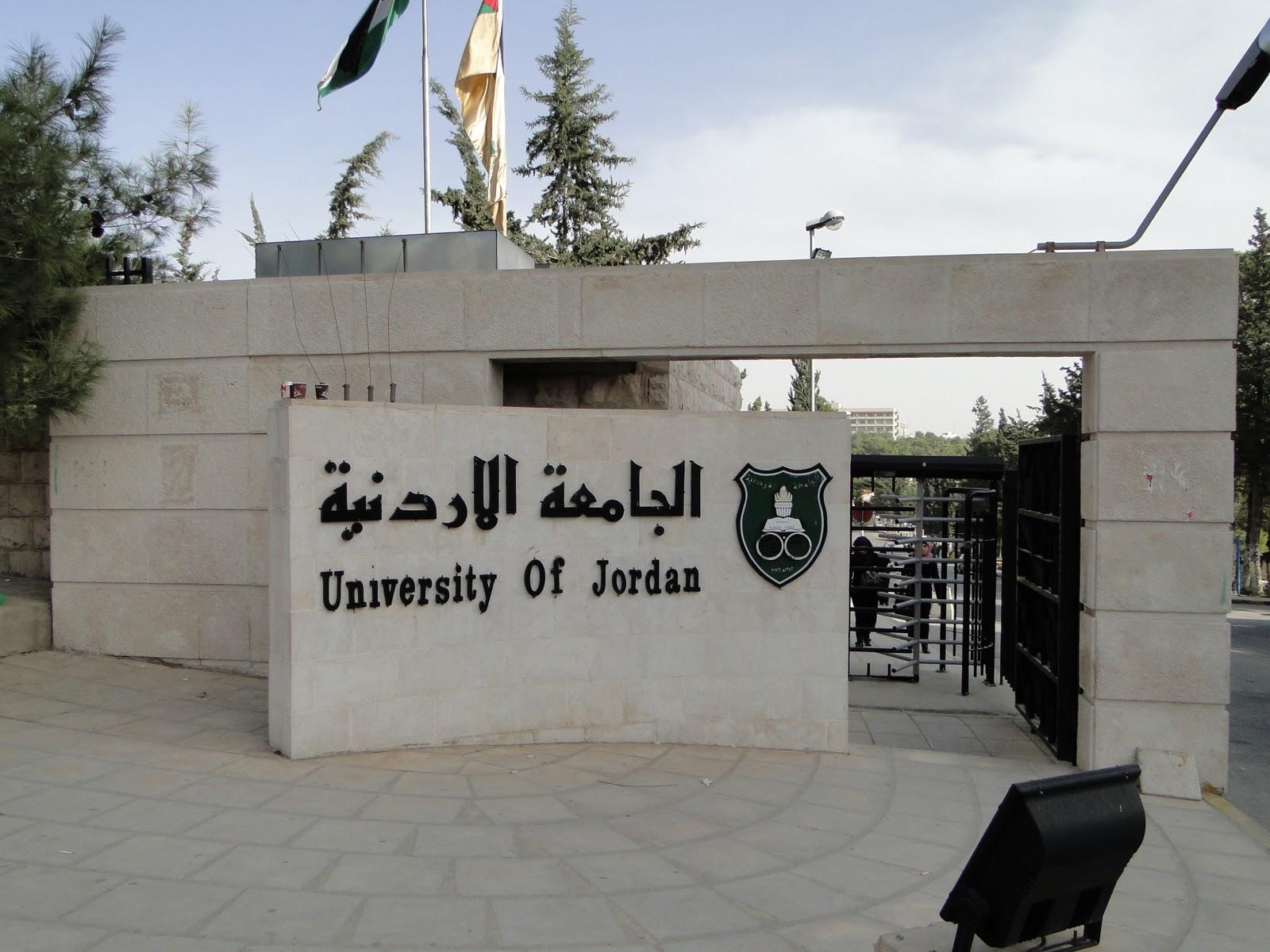 Adventures In Amman Jordan
