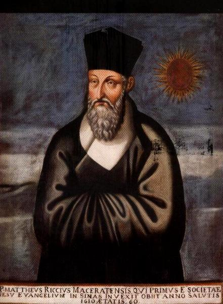 matteo ricci essay Matteo ricci (1552-1610) was an italian jesuit missionary who opened china to evangelization he was the best-known jesuit and european in china prior to the 20th century born at macerata on oct 6, 1552, matteo ricci went to rome in 1568 to study law.