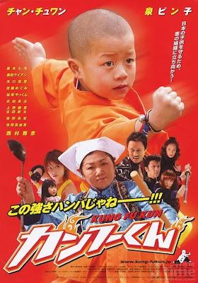 Kung Fu Kid (2007) | DVDRip Latino HD GDrive 1 Link