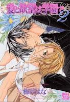 http://4.bp.blogspot.com/_C12hAw4C5hU/S-Cal4gi_7I/AAAAAAAAD7c/JWjsEylDpEA/s200/2.jpg