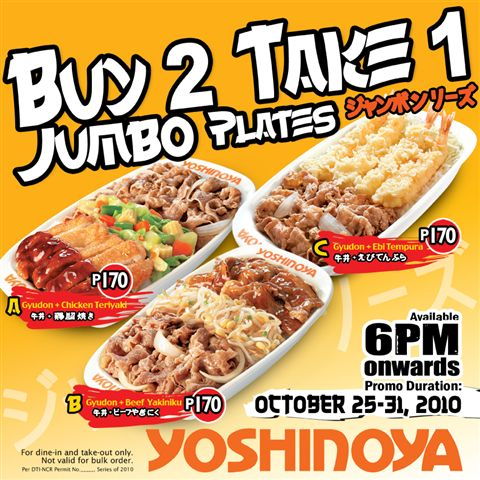 picture relating to Yoshinoya Coupons Printable called 84 PROMO YOSHINOYA Order 2 Just take 1