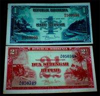 seri 1 dan 2,5 rupiah tahun 1951