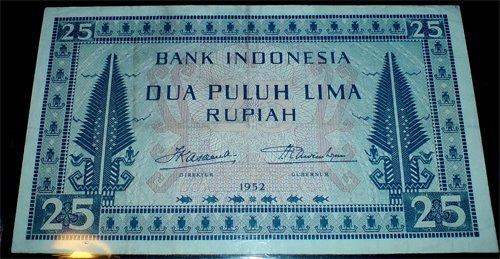 seri 25 rupiah tahun 1952