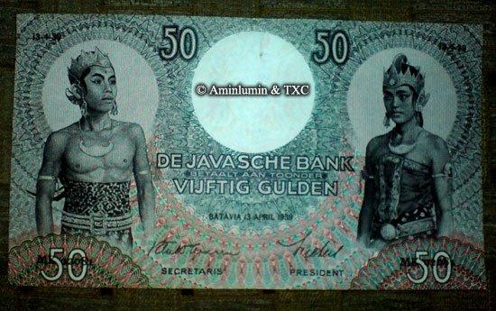 50 gulden seri wayang