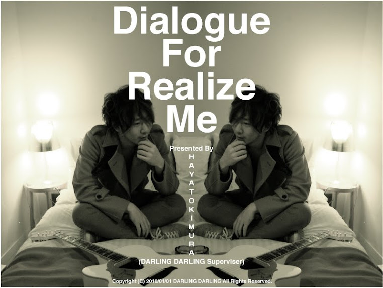 Dialogue For Realize Me