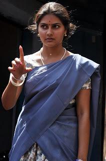 images cine guru