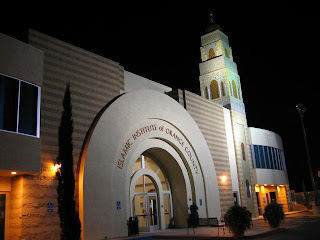 Mosque Umar Al Farooq  in United States of America