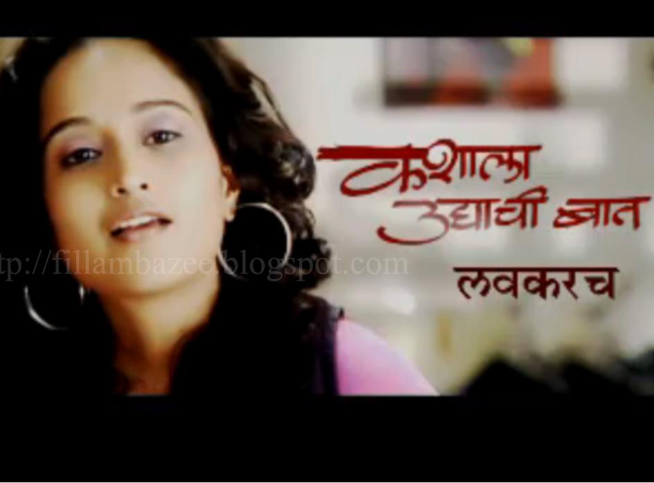 Hindi Serial Songs - YouTube