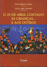 Este livro está na Biblioteca da Escola da EB1 de Vila Verde