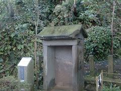 江島霊迹建寺の碑
